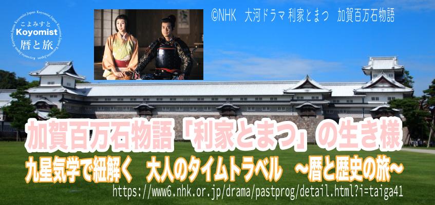 この画像には alt 属性が指定されておらず、ファイル名は toshiie1.jpg です